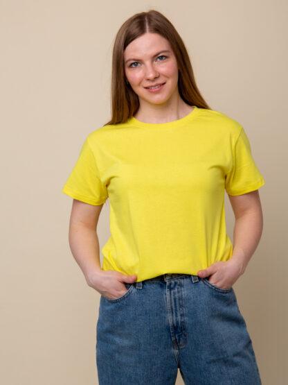 Желтая 1